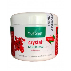 Crystal 12-9-34 για ανθοφορία