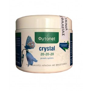 Crystal 20-20-20 γενικής χρήσης