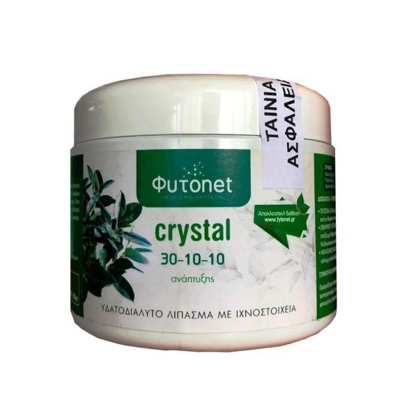 Λιπασματα για λουλουδια - Crystal 30-10-10 για ανάπτυξη Ανόργανα Φυτώρια - e-fytonet.gr