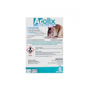 ADOLIX WAX BLOCK 200GR