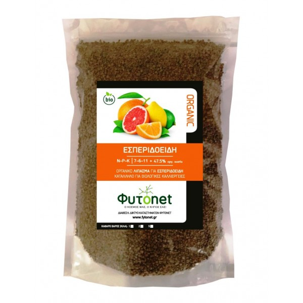 Organic για εσπεριδοειδή Λιπάσματα Φυτώρια - e-fytonet.gr