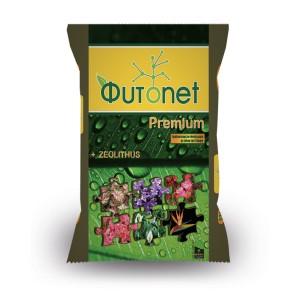 Φυτοnet premium ειδικό τυρφόχωμα
