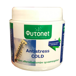 Φυτοnet Antistress COLD