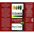 Liquid Fedamin Ιχνοστοιχεία Φυτώρια - e-fytonet.gr