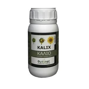 Liquid Kalix