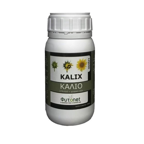 Liquid Kalix Ιχνοστοιχεία